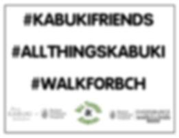 June 2020 Virtual Walk Poster.jpg