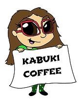 kabuki coffee logo.png