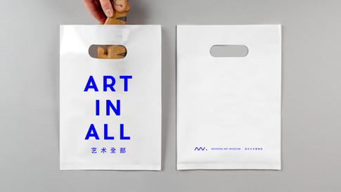 04-Bla-Bar-Branding-Logo-Print-Bags-BVD-