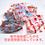 Thumbnail: ワイヤー入り全て国産大人カワイイマスク☆密閉包装良質二重ガーゼ使用