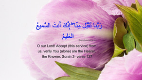 Asking Allah for Acceptance