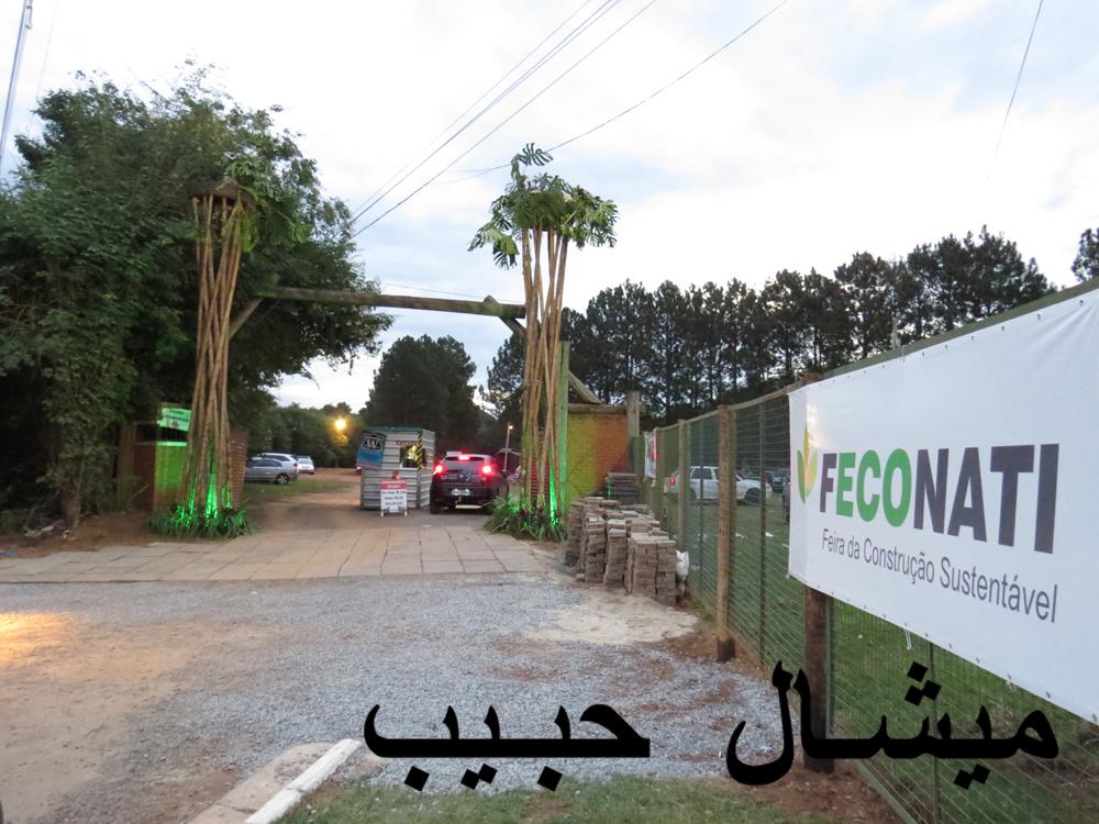 FECONATI - Atibaia 2015