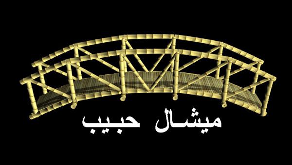 Ponte_de_Bambu_-_TIBÁ_02.jpg