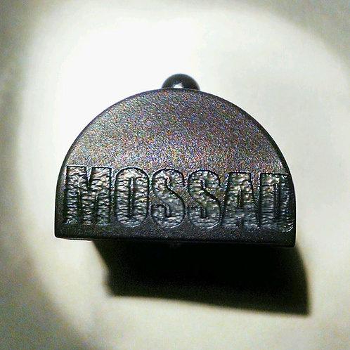 JP1 Slug Plug fits Glock, Engraved with MOSSAD