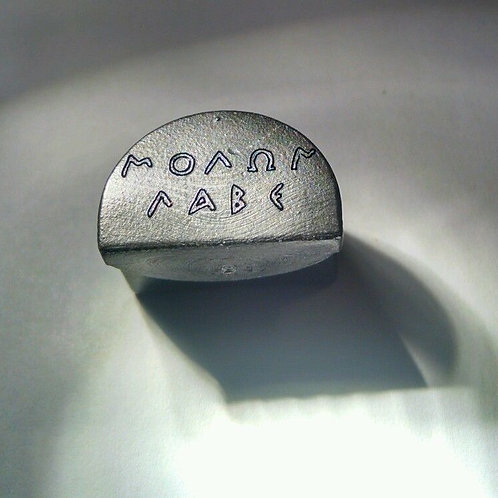 Lone Wolf Slug Plug fits Glock, w/ ΜΟΛΩΝ ΛΑΒΕ,Subdued