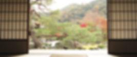 View of Meditation Garden