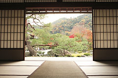 Vue de jardin de méditation