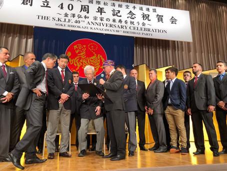 SCG33RD reconoce a Leyenda del Karate