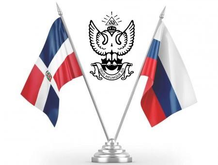 SCG33RD envía mensaje solidario y fraterno a la masonería escocesa rusa