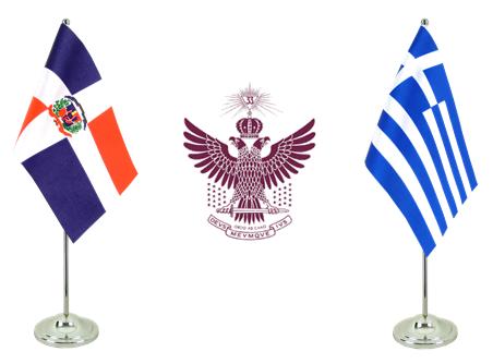 SCG33RD se solidariza con el Supremo Consejo de Grecia ante los incendios forestales.