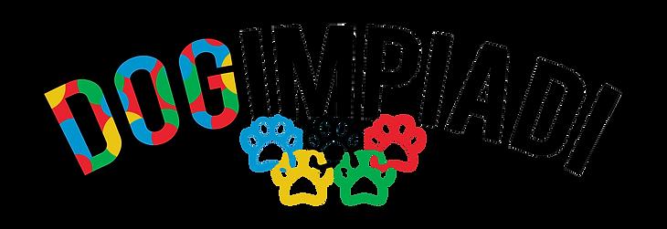 Olimpiadi per cani Lugano
