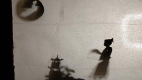 Light UP Creativity: Shadow Puppet Theatre