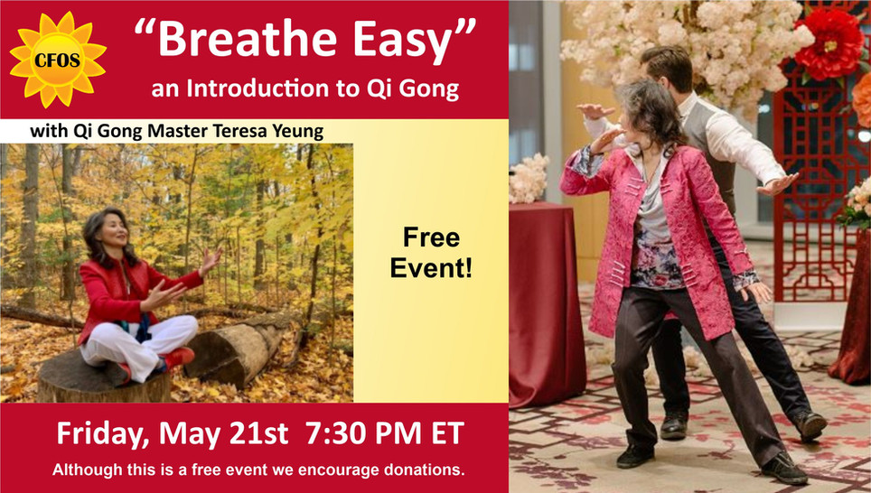 Breathe Easy an Introduction to Qi Gong
