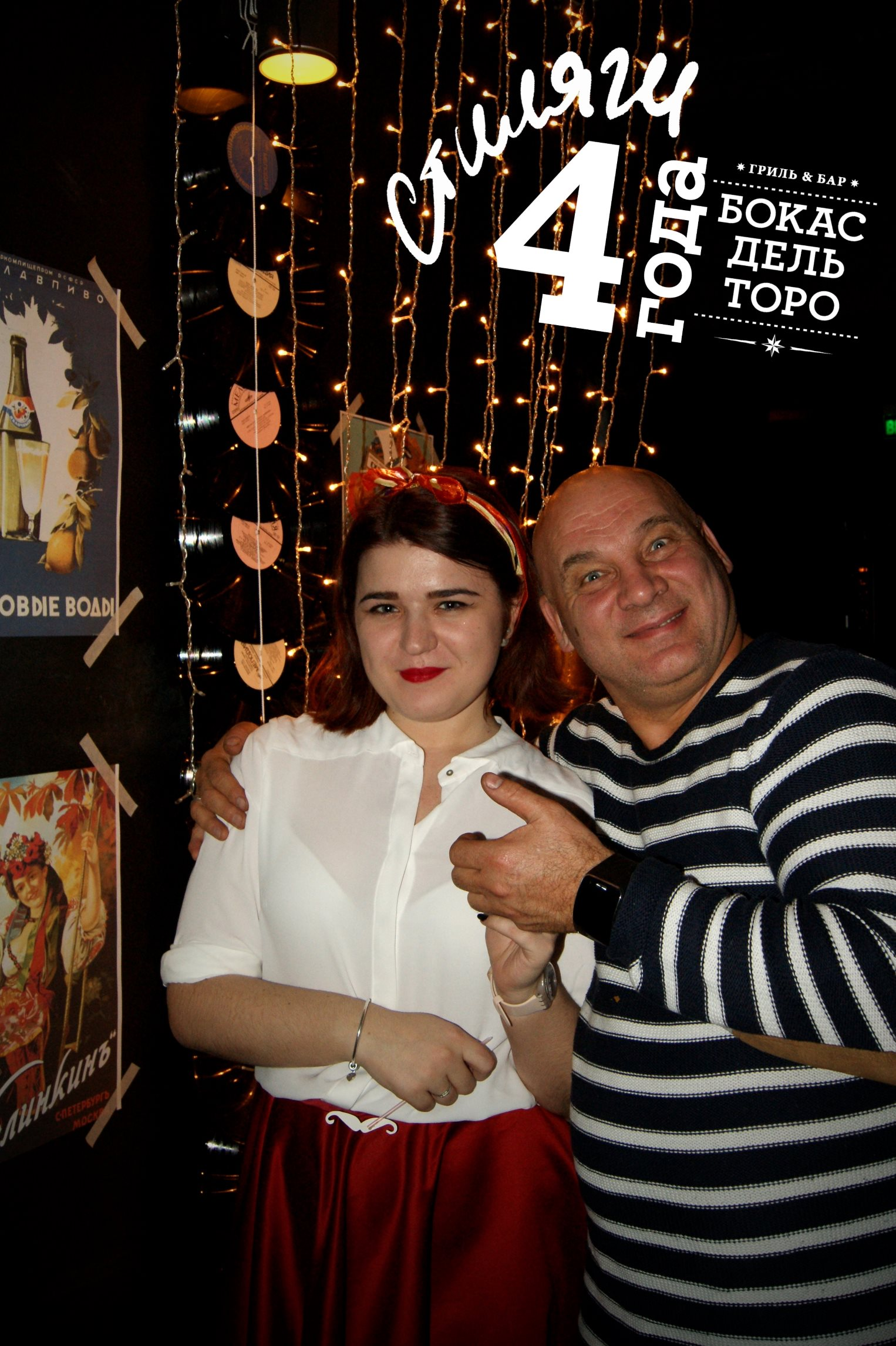 Стиляги-пати (13)