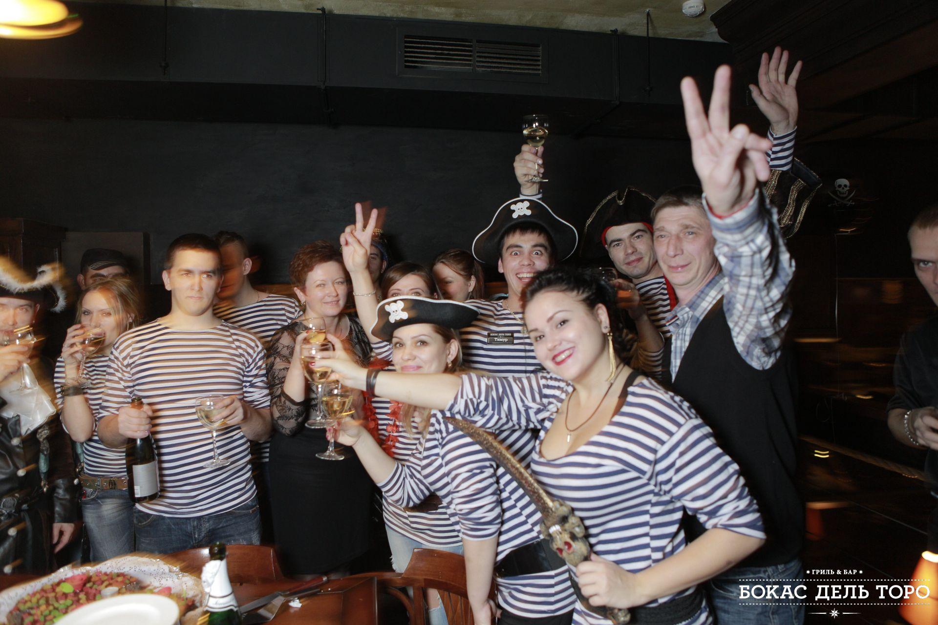 Пиратская вечеринка (75)