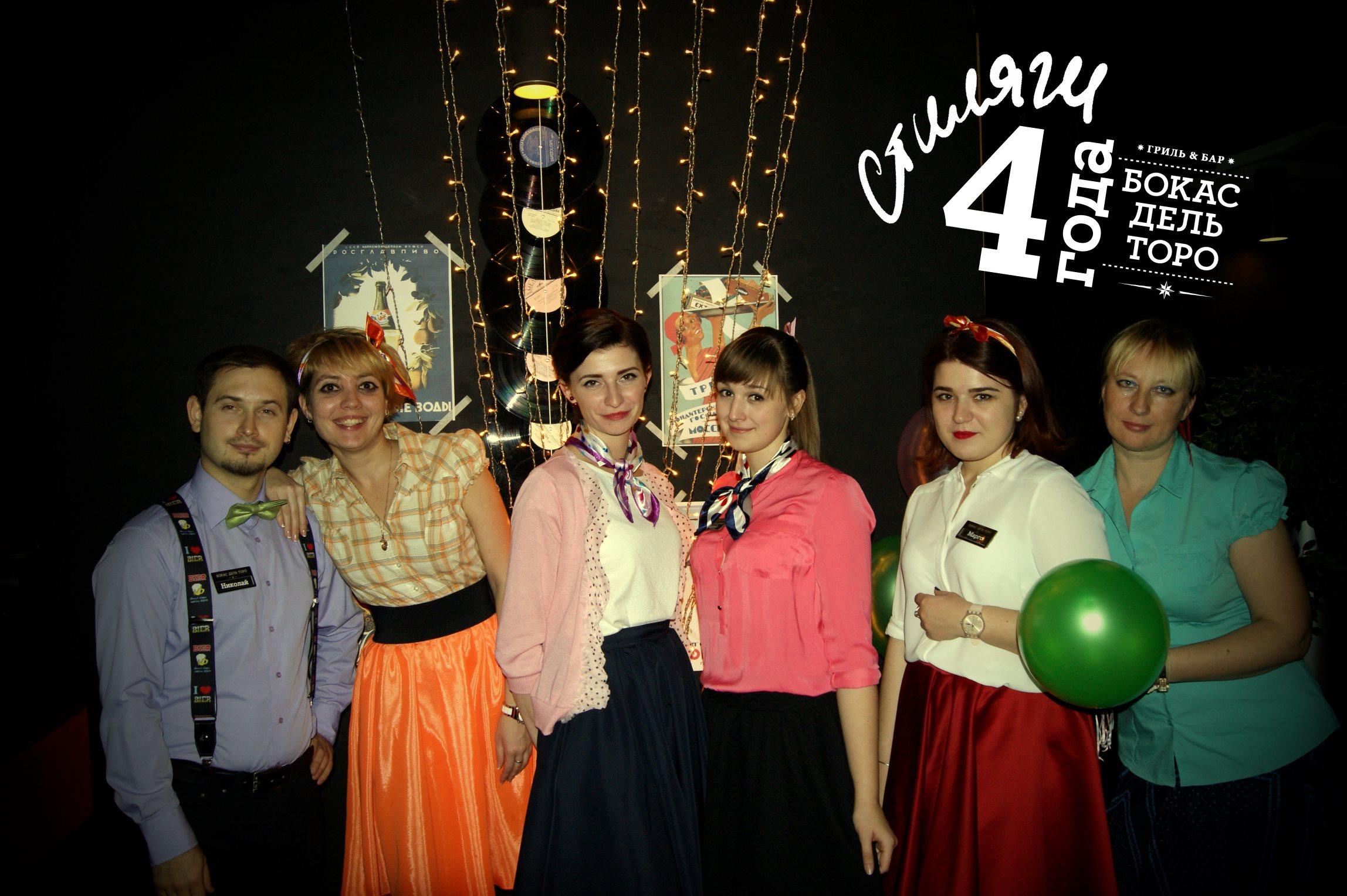 Стиляги-пати (16)