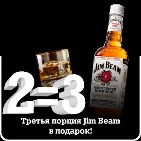 JimBeam.png