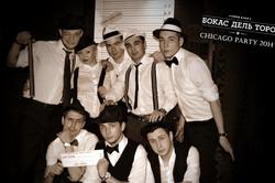 Чикаго-пати (18)