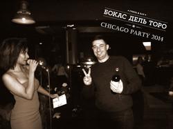 Чикаго-пати (13)