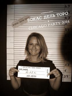 Чикаго-пати (10)