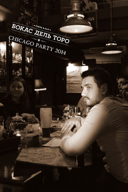 Чикаго-пати (33)