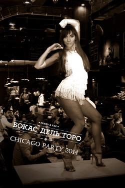 Чикаго-пати (28)