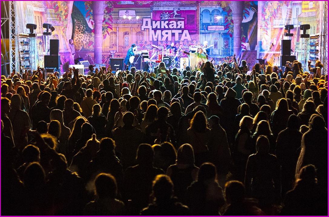 DIKAYA_MYATA_2012_Foto_015