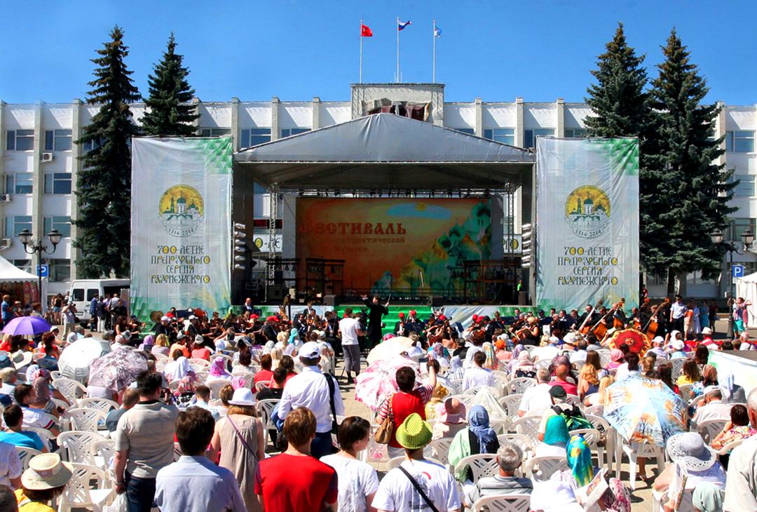 700-летие Сергия Радонежского, Фестиваль русская матрешка, 2014г.