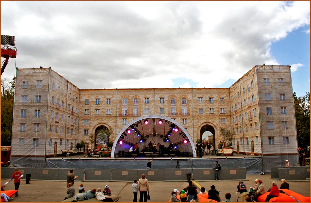 DENI_GORODA_PARK_GORYKOGO_2012_Foto_01