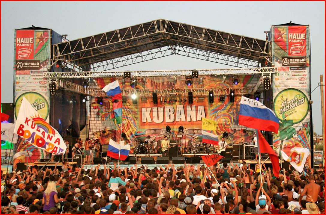 FEST_CUBANA_2010_Foto_010