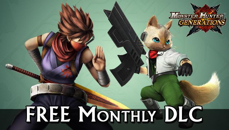 Monster Hunter Generations: September's Free DLC Line-up