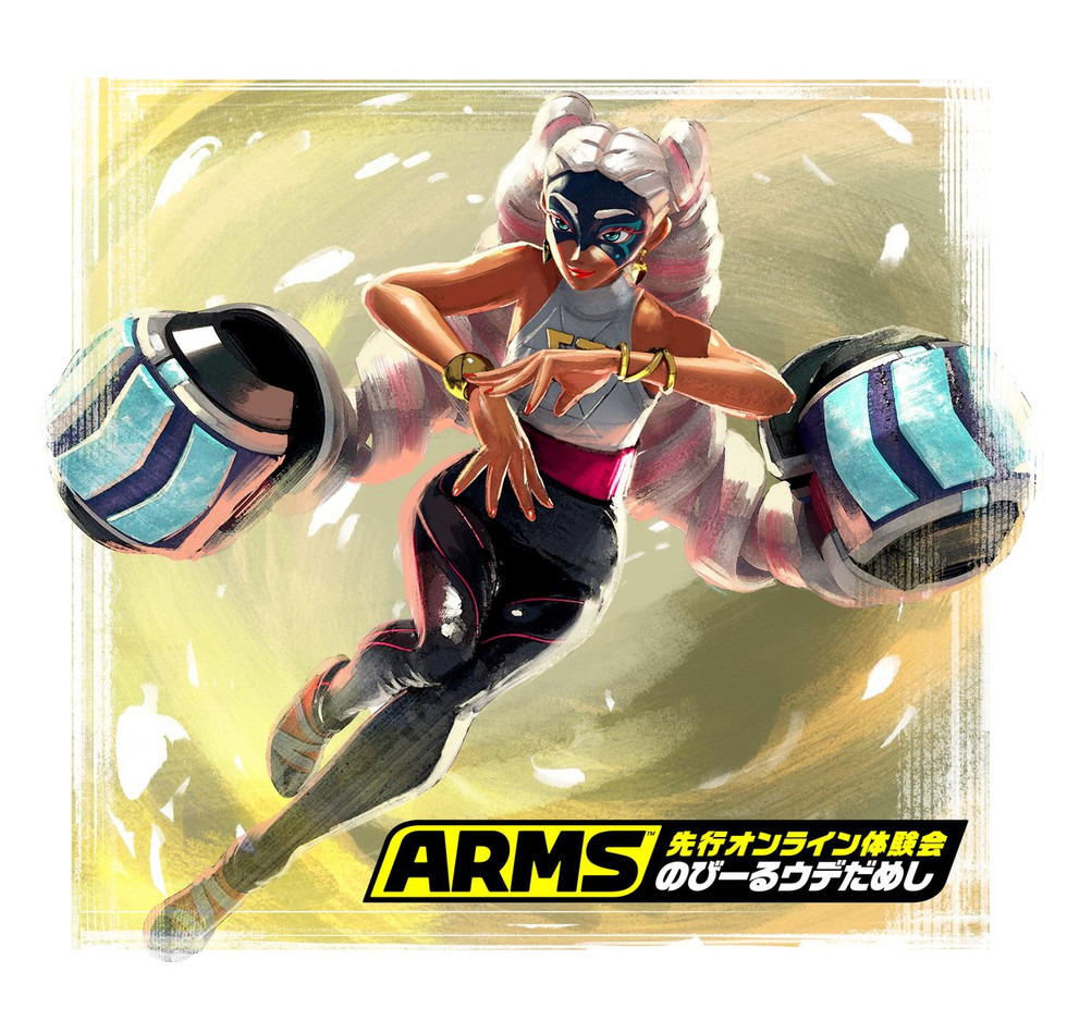 Twintelle Joins ARMS Global Testpunch's Roster