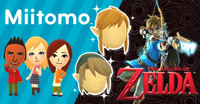 Miitomo x The Legend of Zelda E3 2016 Event