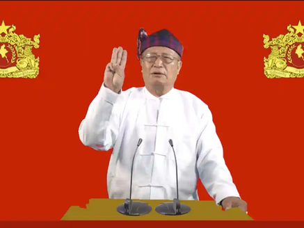 Myanmar Opposition Announces 'Defensive War' Against Junta