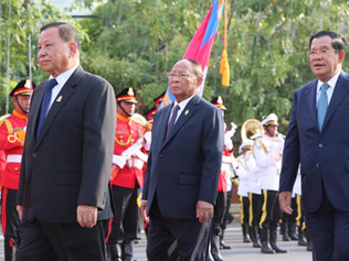 Country Report: Cambodia