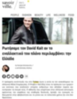 David Kait - SavoirVille