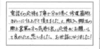 アンケート⑤_page-0001.jpg