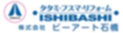 会社ロゴ③.jpg