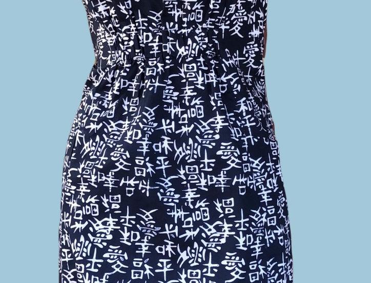 Gathered Dress - Japan