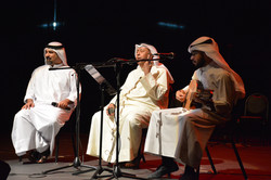 with the great composer AlMulla