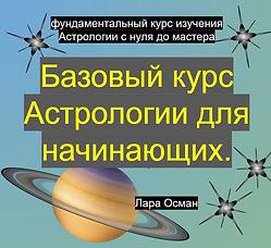 bandicam 2020-11-22 19-43-29-536.jpg