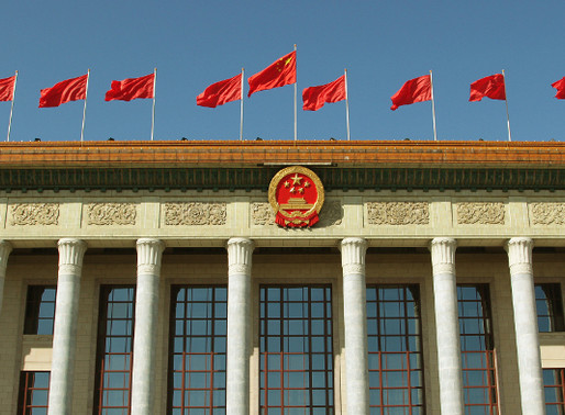 The Evolution and Ascent of Government Affairs in China
