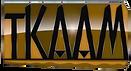 brown-logo-300x163-1920w.png