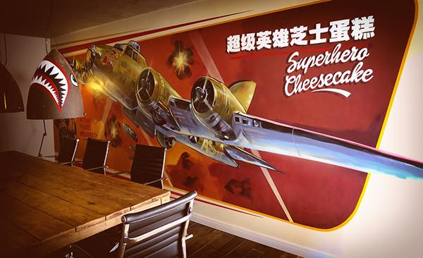 Mural Super hero Cheescake office