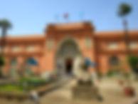museu cairo.jpg