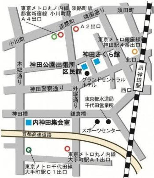 神田公園区民館地図.jpg