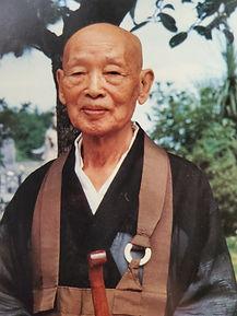 Gien Inoue Roshi, Zen master