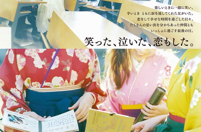 fujifilm_b2_poster.jpg