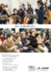 TYO_JA_純広_0227_ol-01.jpg