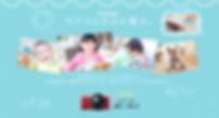 yamamoto_FUJI_X-A1_1.png